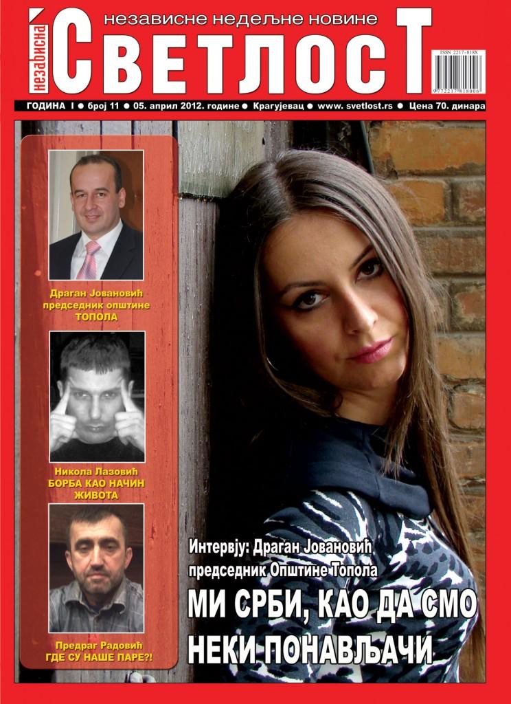 Intervju Dragan Jovanovic