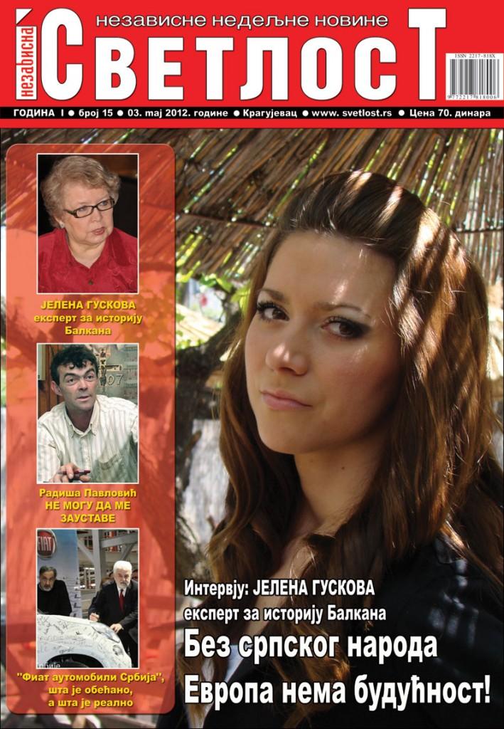 intervju Jelena Guskova