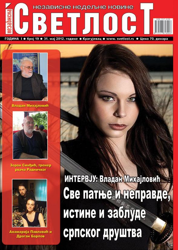 intervju Vladan Mihajlovic