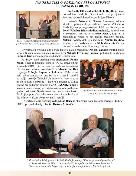 "Glasnik fonda ""Mladen Selak"" iz Beograda"