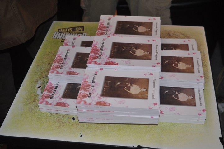 promocija lepine prve knjige0